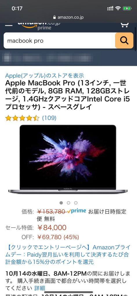 MacBook Pro 128GB(2019)